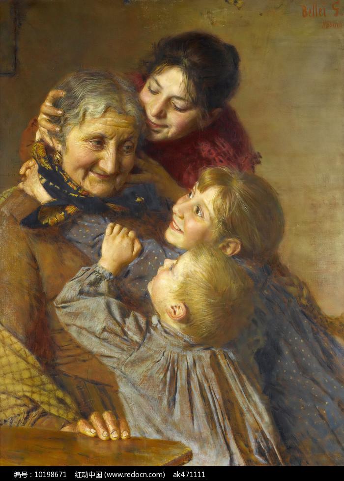 奶奶和孙女油画图片