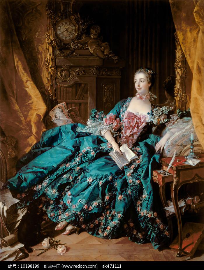 蓬巴杜夫人油画图片