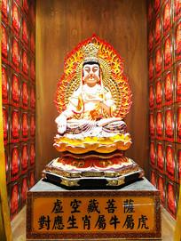 虚空藏菩萨像