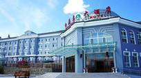 白鹭岛酒店