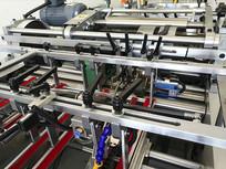 工业新机械