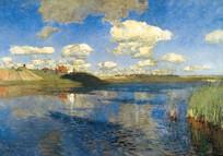 列维坦油画-湖