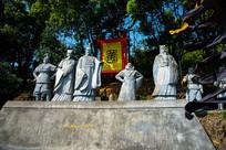 蜀国将领雕像