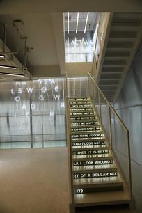 楼梯上的文字