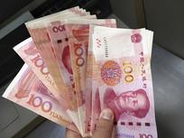 素材百元大钞