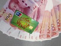 银行卡钱币