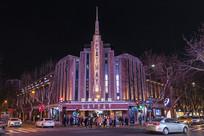 上海国泰电影院夜景