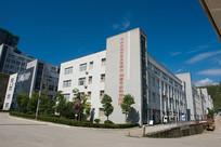 巫山县工业园区厂房外观
