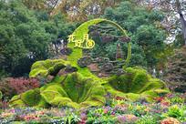 杭州西湖园林花好月圆园艺造型
