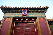 北京故宫永寿门