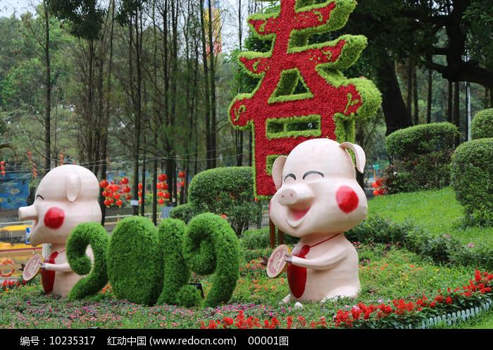 茂名新湖公园新春园艺花卉节图片