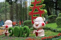 茂名新湖公园新春园艺花卉节