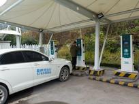 公共电动汽车充电站
