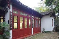 杭州西湖西泠印社传统建筑