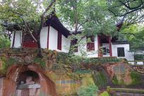 西泠印社传统建筑和摩崖石刻