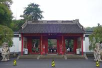杭州西湖孤山中山公园