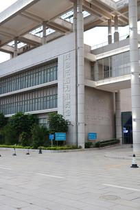 茂名市城乡规划局展览馆