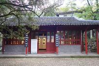 西泠印社展厅