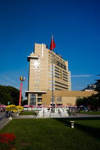 北京师范大学漂亮的京师大厦