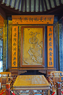 """南浔古镇刘园""""升斗厅""""传统家居"""