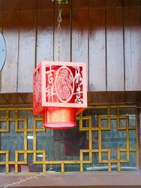 中国民间艺术灯笼