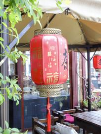 中国民间艺术红色灯笼图