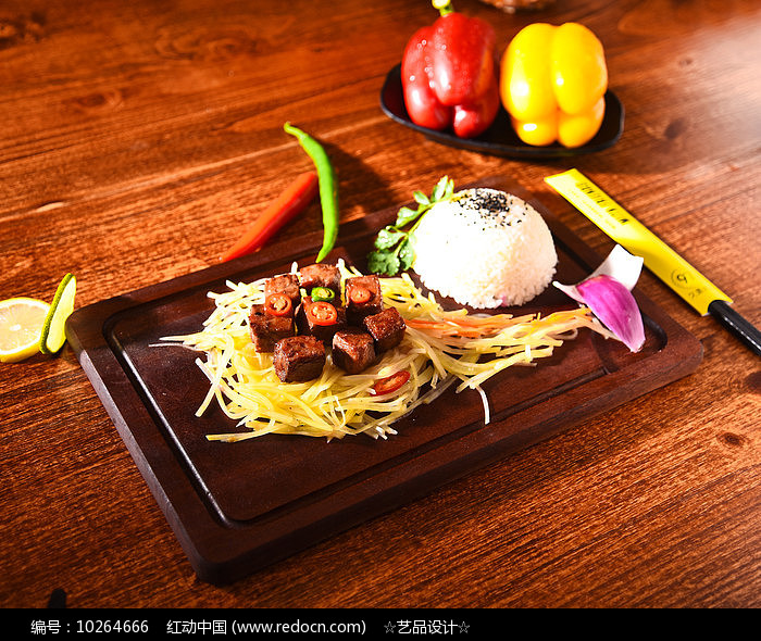 美味板菜图片
