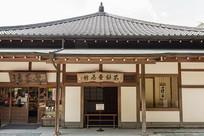日本京都金阁鹿苑寺茶所