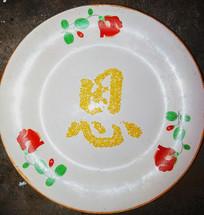 供桌上的挽联设计—恩字