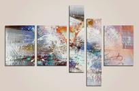 组合抽象油画装饰画