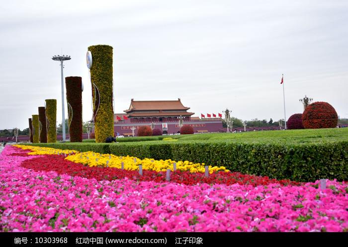 天安门广场绿化景观图片