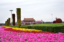 天安门广场绿化景观