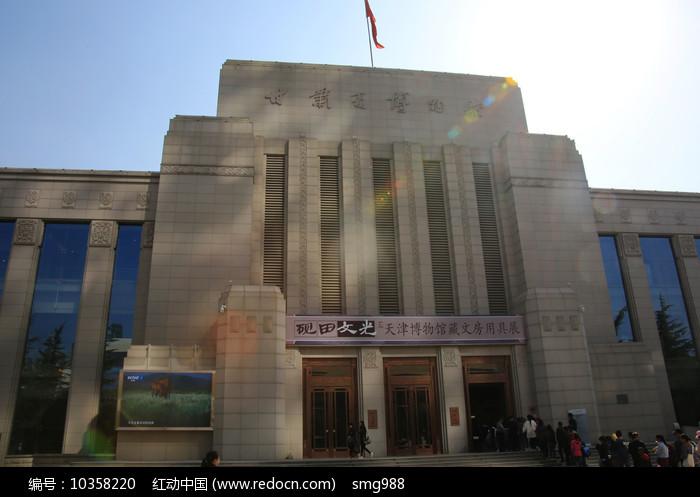 甘肃省博博物馆大楼图片