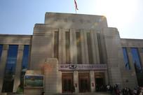 甘肃省博博物馆大楼