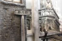 解放上海四川路