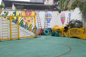 老街幼儿园
