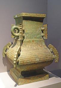 春秋晚期青铜方壶