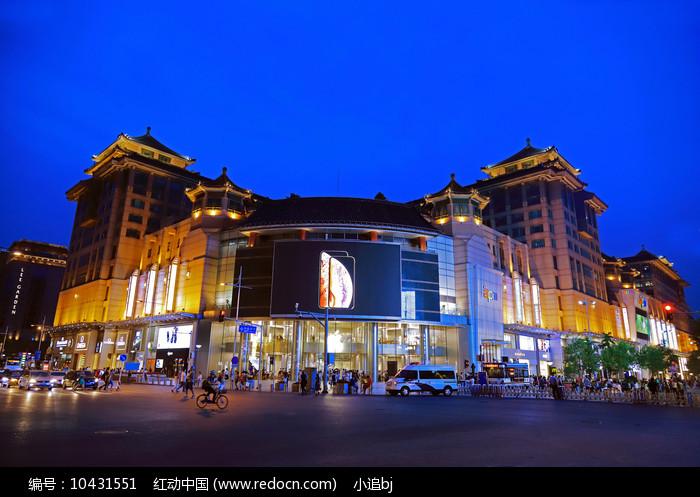 东安市场 图片