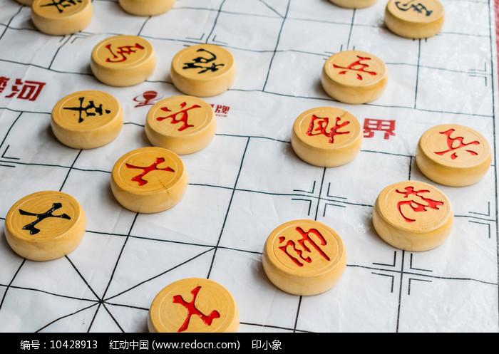 开局象棋图片