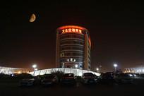 上海大众空港宾馆