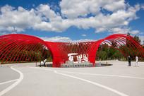 2019北京世园会百果园入口