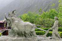 理县甘堡藏寨雕塑二牛抬杠