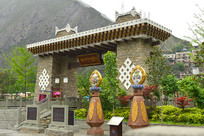 四川省理县甘堡藏寨