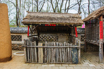 努尔哈赤故居院内木栏猪棚