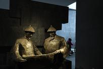 清代官员治理水患雕塑近景
