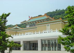 台北故宫博物院主体建筑摄影