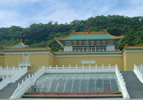 台北故宫建筑外景