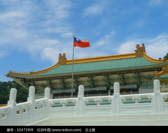 台北故宫主体建筑外景图片