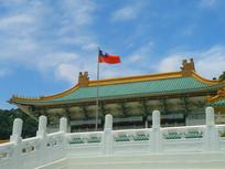 台北故宫主体建筑外景