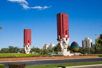 北京中华民民族园美丽风光